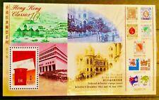 HONG KONG 1997 SOUVENIR COLLECTIBLE CLASSICS No. 10 MINI SHEET STAMPS 16210719