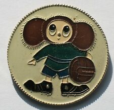 Cheburashka Russian CARTOON HERO Pin Buttons Badge Foot Ball Child Kid Sport