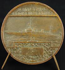 Médaille Croiseur navire école Jeanne d'arc Orleans Joan of arc Navy Ship Medal