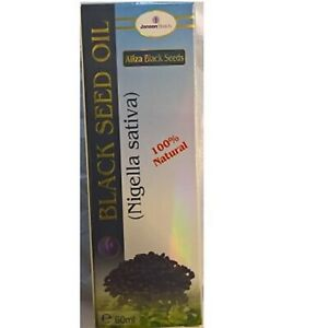 Aliza Black Seed Oil (Nigella Sativa) 60ml