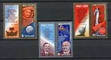 30294) RUSSIA 1981 MNH** Soviet space flights, - 3v+label