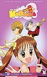 Kodocha - Vol. 6: Sana's Bombshell (DVD, 2006)  NEW!!  FREE S/H  Funimation