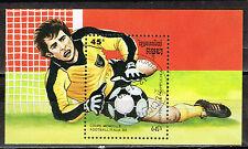 Kampuchea Soccer Footboll FIFA World Cup in Italy Souvenir Sheet 1990