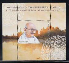 UZBEKISTAN Mahatma Gandhi MNH souvenir sheet