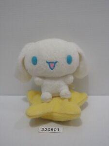 """Cinnamoroll 220801 Cinnamon Sanrio Riding Star Beanie 2005 Plush 4.5"""" Doll Japan"""