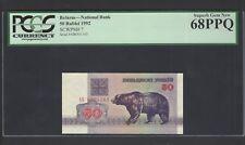 Belarus - 50 Rublei 1992 P7 Uncirculated Graded 68
