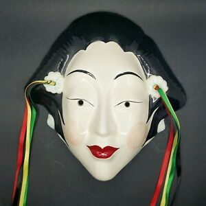 Vintage 1980 Cast Of Thousands Ceramic Asian Face Mask By Claudia Cohen Marked