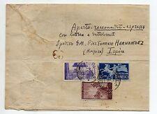 STORIA POSTALE 1948 REPUBBLICALIRE5+10EX+50P.AASUBUSTARACC/EXDIRETTAPALERMOD8452