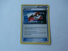 Carte Pokemon Ticket Prioritaire Coréenne Coffret des Dragons holo !!!