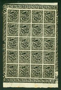 INDIA  1893  JAMMU & KASHMIR  1a gray black  5 x 4 MINI SHEET
