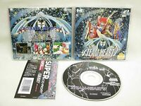 PC-Engine SCD STEAM HEART'S GOOD Condition Free Shipping with SPINE * Grafx  pe
