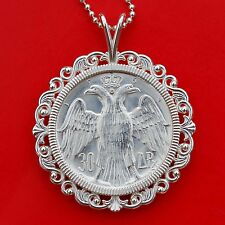 Greece 1964 30 Drachma 83.5% Silver BU Unc Coin 925 Sterling Silver Necklace NEW