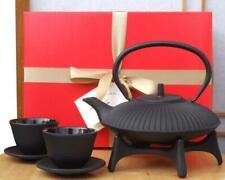 Gift Box  Zen Garden Tetsubin Cast Iron black teapot kettle, cups & star trivet