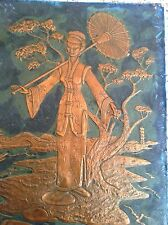 Mid centiry modern  hammered Copper sculpture Wall oriental lady With Parasol