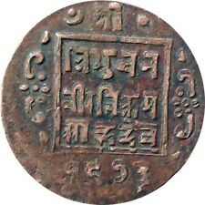 NEPAL 1916 1-Paisa COPPER Coin King TRIBHUVAN【Cat № KM# 685.2】VF