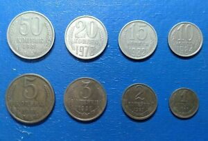 Coins of the USSR 1978 - 1991. 8 pieces