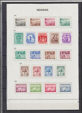 Indonesia MH collection from 1955 onwards S-19120