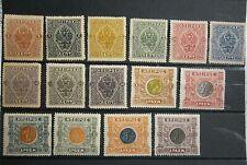 """Griechenland EPIRUS 1914"""" moschopolis """"kompl. Set 15 stamps MNH"""