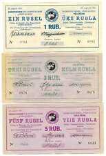Estonia WWII Cement Factory Port Kunda Full Set 1, 3, 5, 10, 25 Rubles 1941 RARE