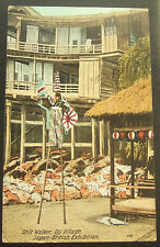 Postcard, Japan-British Exhibition, London, Uji Village Stilt Walker Posted 1910
