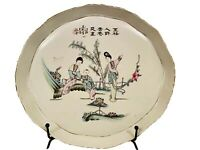 Large Chinese Republic Famille Rose Porcelain Tray with Signature 11 x 9 Inch