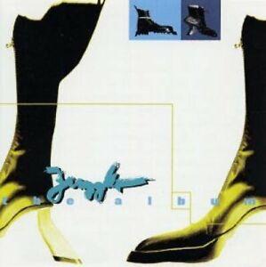 Juggler Album (1995)  [CD]