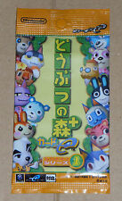 Japanese Nintendo Animal Crossing e Card Series 1 Booster Pack