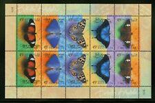Australia   1998   Scott #1694a    Mint Never Hinged Sheet