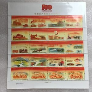 China 2021-16 Stamp 100th of founding the China Communist Party Stamp Full Sheet