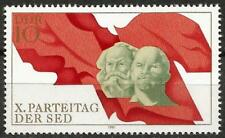 Germany (East) DDR 1981 MNH - SED Party Congress Berlin Marx and Lenin