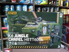 02116 NEW IN STOCK Acid Rain B2Five K6 Jungle Chapel HTT600k Set 2.5 1/28 MISB