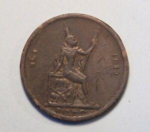 1887 Thailand 2 Att Bronze World Coin CS1249 King Rama V Thai Siam Asia