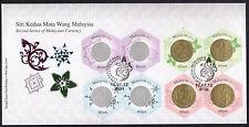 2012 MALAYSIA FDC - CURRENCY SERIES II