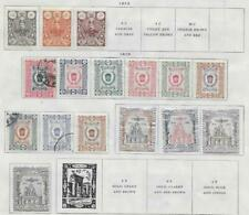 16 Middle Eastern Stamps from Quality Old Antique Album 1912-1915