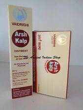 Combo offer: Arsh Kalp 6 Capsules + 20g Ointment, FREE SHIPPING WORLDWIDE