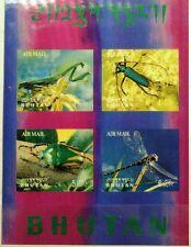 BHUTAN 1969 Block 22 S/S 101i Insekten Fauna Insects Käfer Heuschrecke 3 D MNH