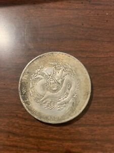 Large Old Prop Coin Dragon Dirty