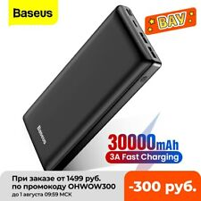 Baseus Power Bank 30000mAh Powerbank Portable Exteremal Battery Charger