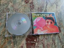 CD: marusha - it takes me away