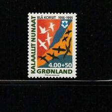 Greenland Scott B15 Mnh 1991 Blue Cross commemorative semi postal issue