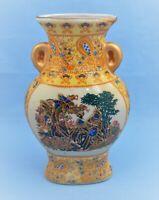 VINTAGE CHINESE SATSUMA VASE HAND PAINTED PICKOCK FLORAL GOLD