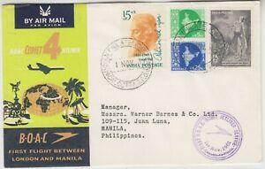 BOAC 1961 COMET-4 official illustrated FFC *CALCUTTA INDIA-MANILA PHILIPPINES*