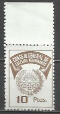 0607-SELLO FISCAL CONSEJO GENERAL COLEGIO VETERINARIOS SPAIN REVENUE 10 PESETAS