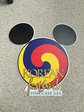 Vintage 1986 Disneyland Korean Festival Logo Plaque W/ Coa Lamp Pole Sign