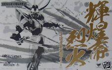 New Armor Plus Yoroiden Samurai Trooper Kikoutei Rekka Guardian Activate Ver.