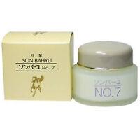 SONBAHYU NO 7 The Best 100% Natural Horse Oil - 60ml Son Bahyu Japan
