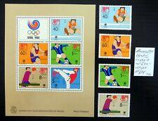 China Macau 1988 Olympics As Described U/M Nm880