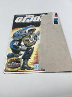 1986 Vintage GI Joe Dial-Tone Uncut File Card Full Cardback Canadian French