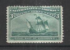No Gum Unused US Stamps (19th Century)