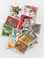 P613/7] 50 different Papua New Guinea packet
